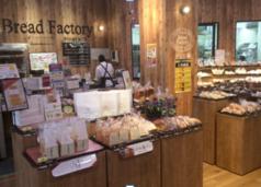 パン工場 鈴鹿店の画像・写真