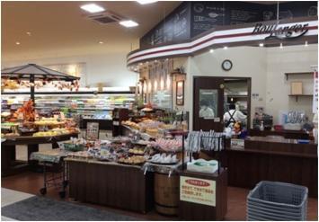 ブーランジェ 四日市富田店の画像・写真